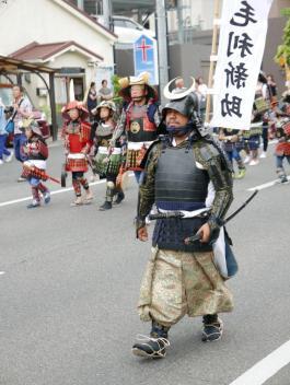 Nagoya Festival de la batalla de Okehazama